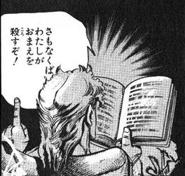 Dio reading from a Qu'ran